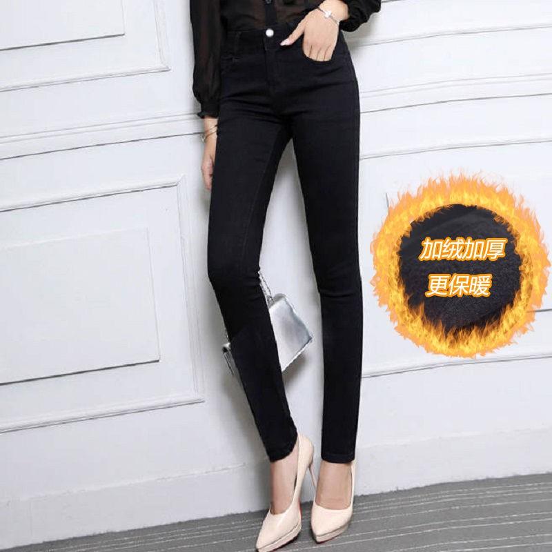 ▥﹉春秋新款高腰牛仔褲女小腳褲彈力修身韓版顯瘦鉛筆褲緊身學生長褲