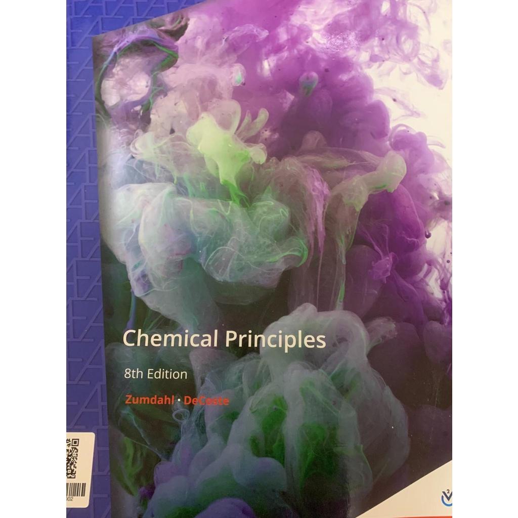 Chemical Principles 8/e