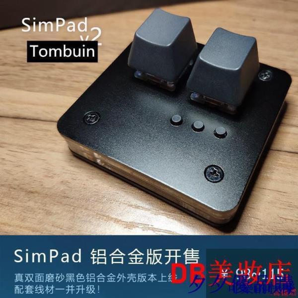 【SimShop】SimPad v2 - osu! OSU 鍵盤 觸盤 機械 音游 復讀