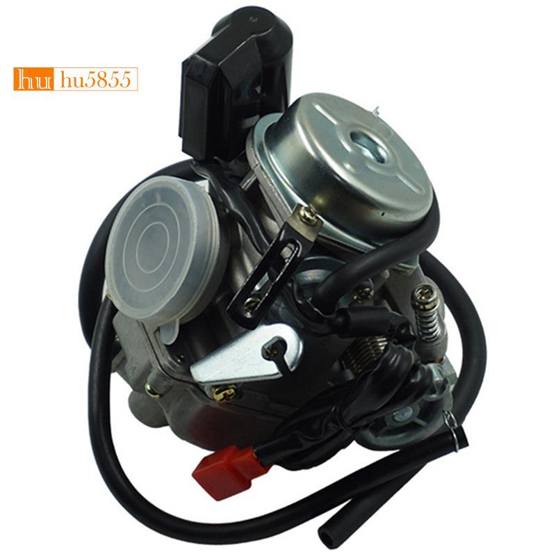 24毫米GY6化油器ATV 125Cc 150Cc適合風間紅貓踏板車卡丁車【G5】