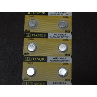 [yo-hong]天球金裝原廠鈕扣電池 AG3 LR41 384 192  1.5V  水銀電池 臺北市