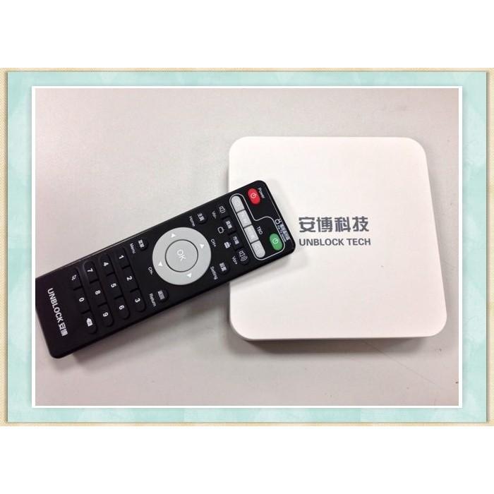 【台灣出貨】安博專用遙控器 安博科技 安博3代 安博4代 PRO PRO2 UBOX8 X10均可使用