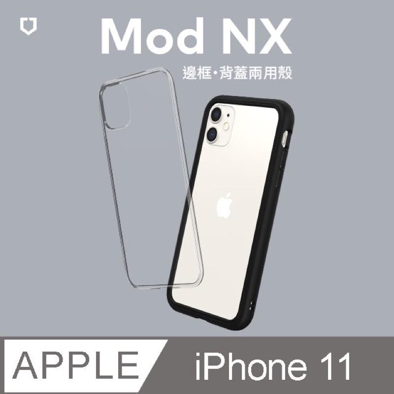 犀牛盾 Mod NX 邊框背蓋軍規防摔手機殼 -iPhone 11黑色