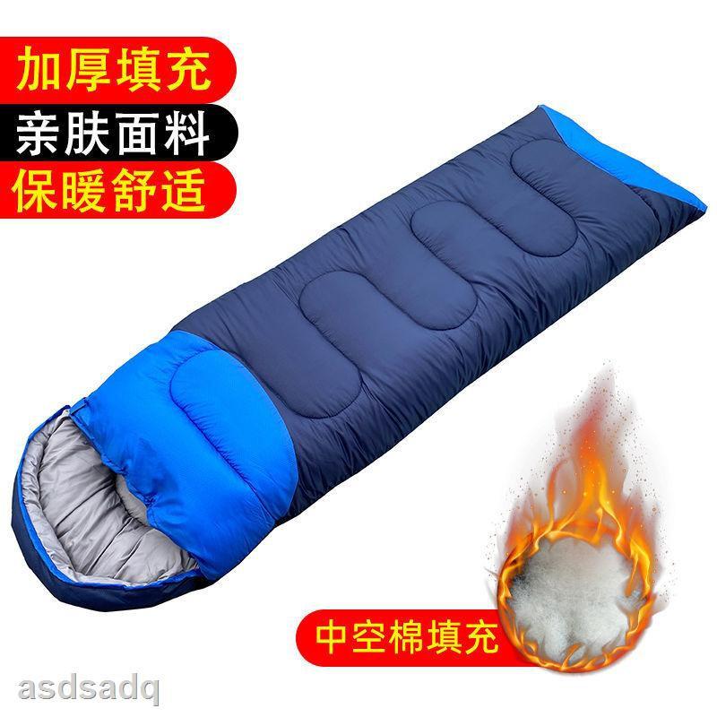 清倉促銷加厚睡袋冬季加厚成人保暖睡袋戶外便攜野外露營睡袋辦公午休睡袋