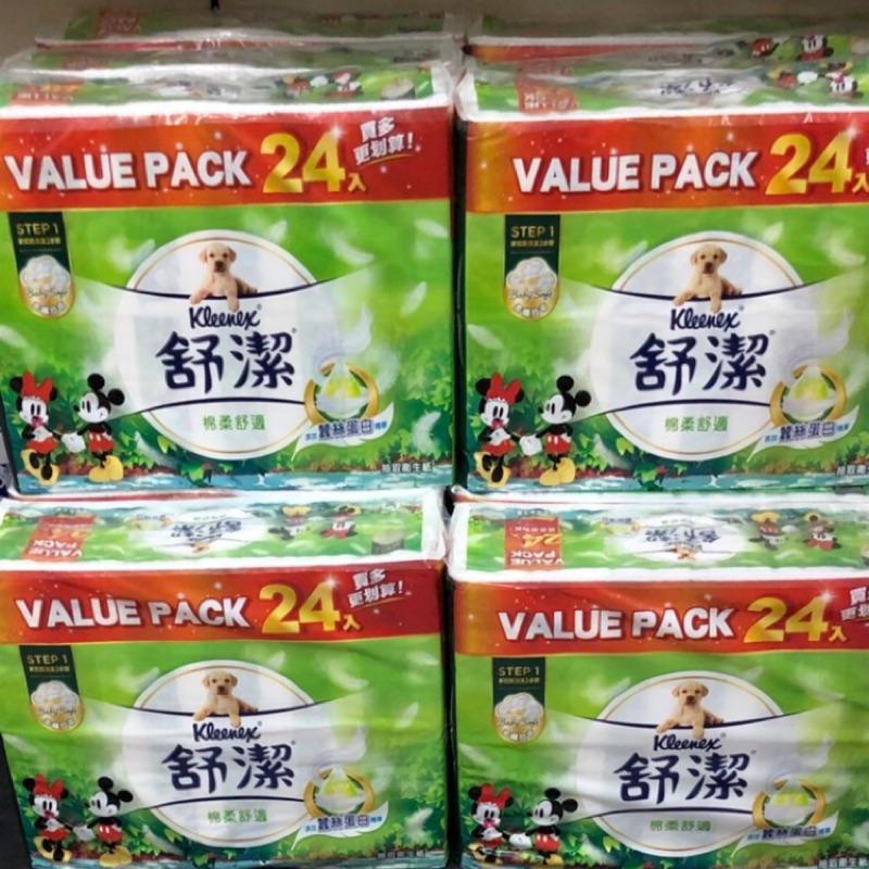 (包裝隨機出貨)舒潔 迪士尼「舒適潔淨」衛生紙100抽x72包