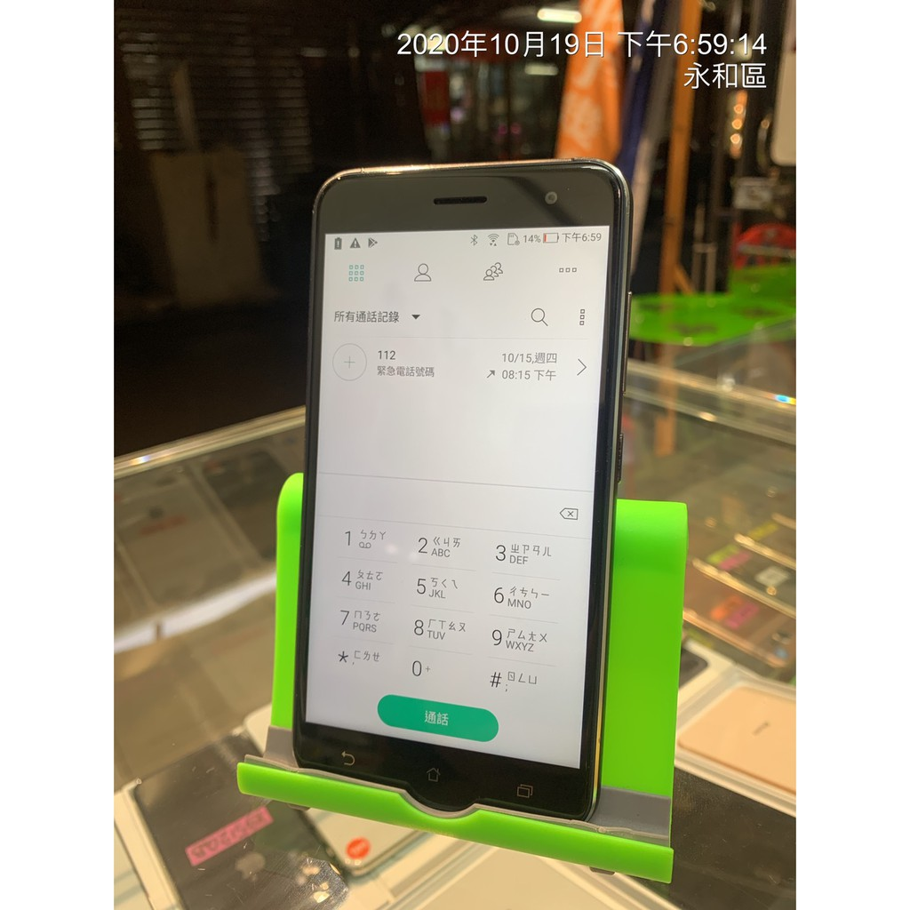 【瑕疵品-出清】Asus ZenFone3 (ZE520KL) 3+32G 5.2吋 二手機 零件機 台中 台北 實體店