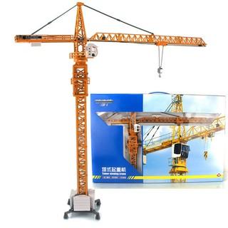 【車模】凱迪威 1/ 50 塔式起重機 塔吊 吊車 做工精細 合金模型 兒童玩具