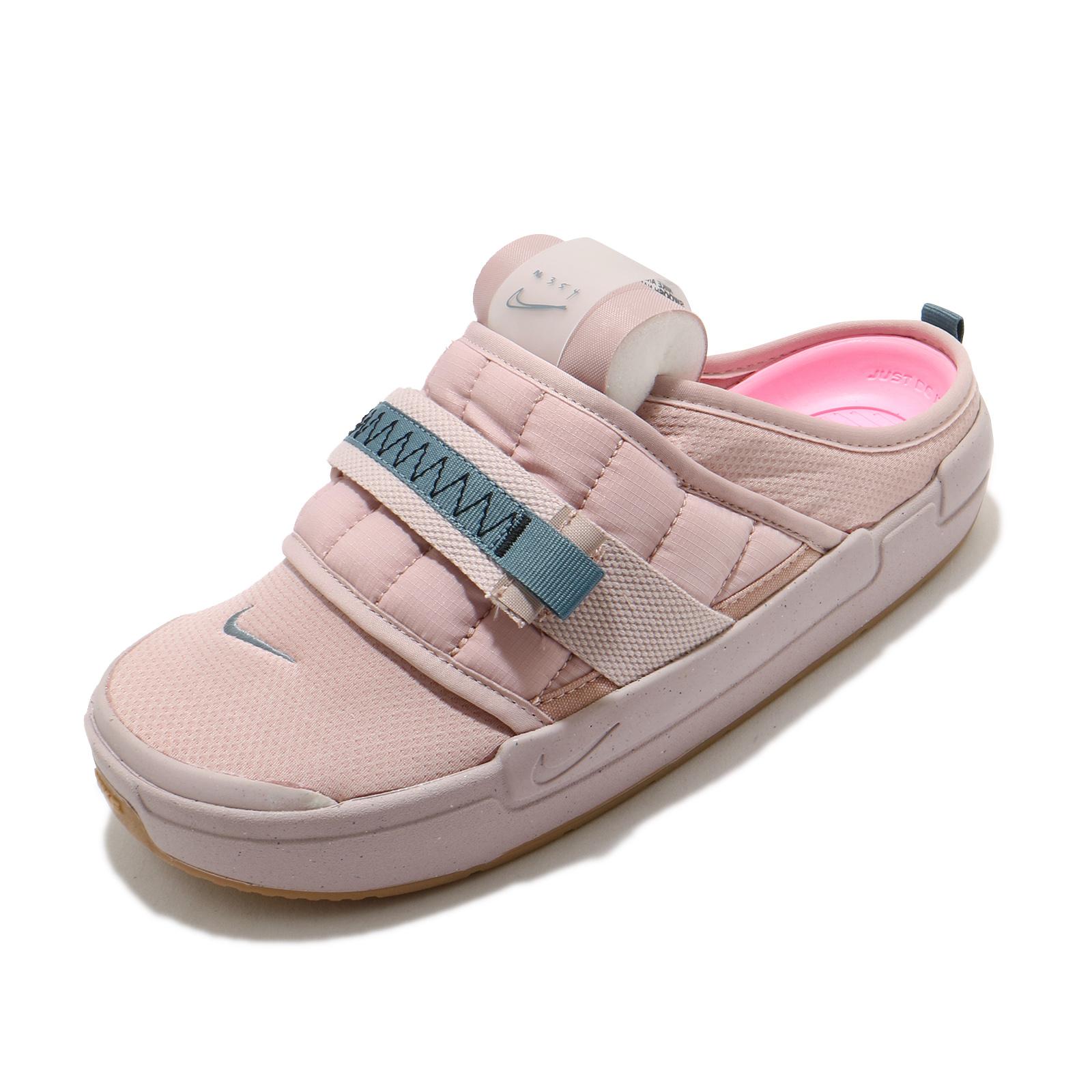 Nike 涼拖鞋 Offline 粉紅 藍 男鞋 柔珠內底 包頭拖 休閒鞋 N.354 【ACS】 CJ0693-200