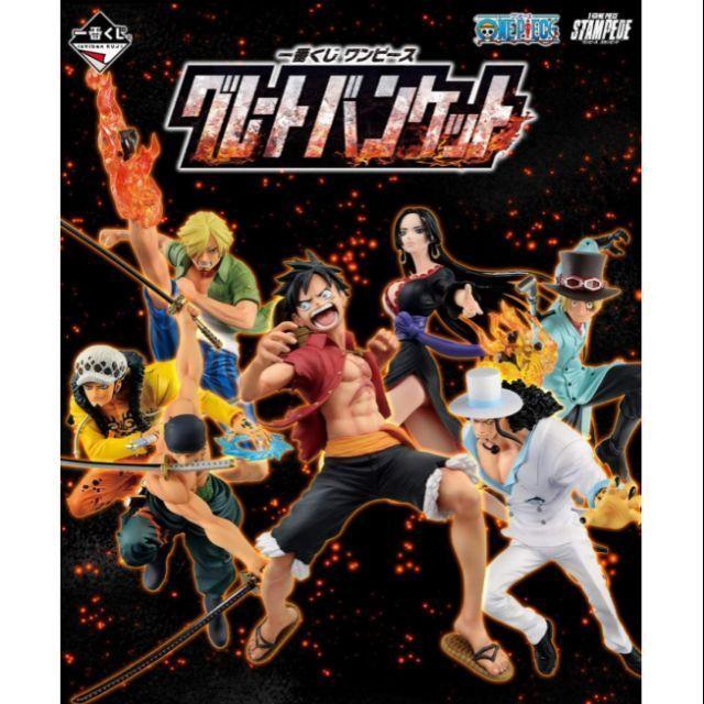 海賊王 劇場版 2020 一番賞(代理版)