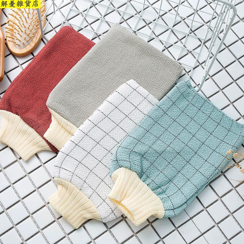 搓澡手套強力搓澡神器成人搓背雙面沐浴洗澡巾女男韓國搓泥搓澡巾。310620