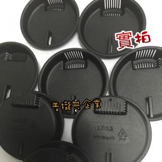 太和工房TR55系列700 1000ml 專用濾茶嘴 濾茶網(台灣現貨)台灣24H出貨(蝦皮代開發票) 彰化縣