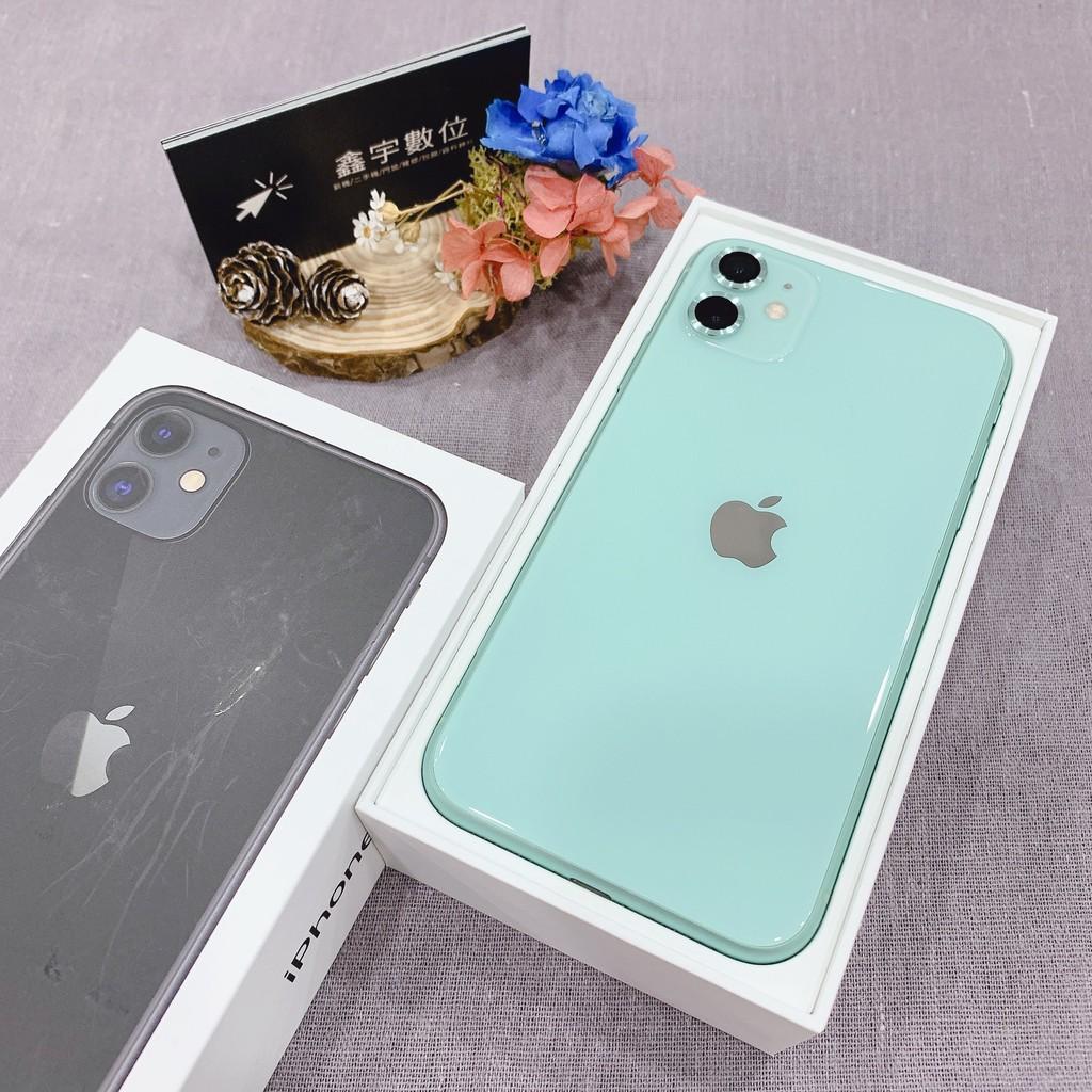 【鑫宇數位】二手機 Apple iPhone 11 128G 綠色 詳細內容請參考說明 高雄實體店面可面交 接受在下標