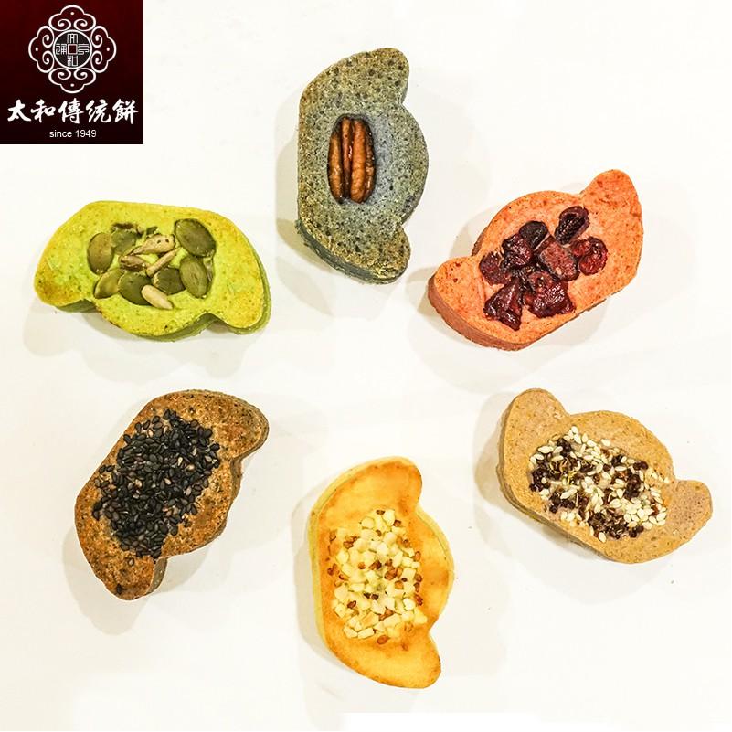 【太和傳統餅】 綜合口味 - 元寶發財 66大順禮盒 6入/盒