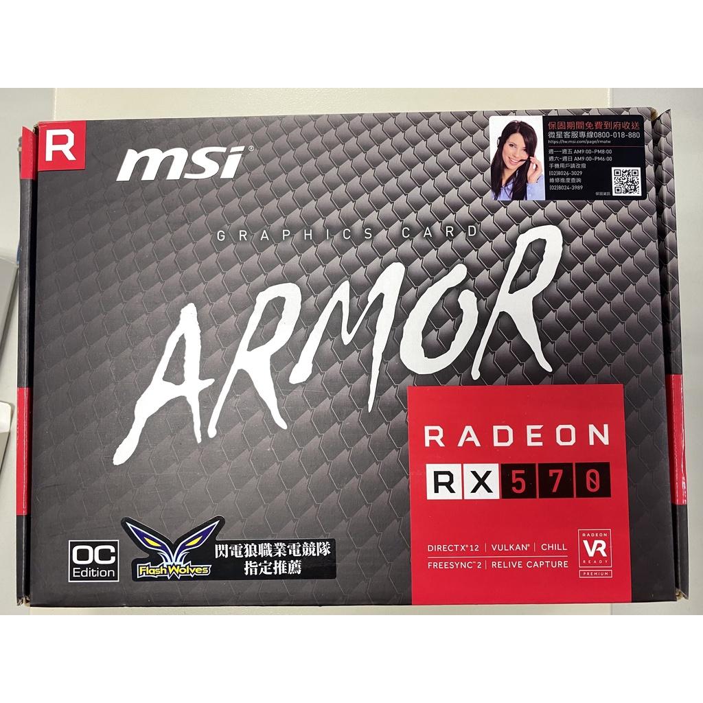 代售 全新保內 微星MSI RADEON RX 570 ARMOR 4G OC 顯示卡