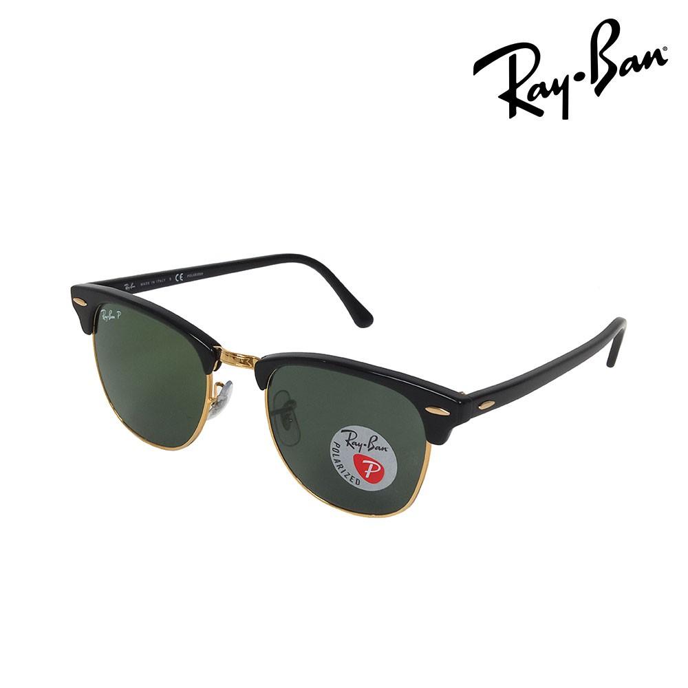 RayBan偏光太陽眼鏡RB3016-901/5851