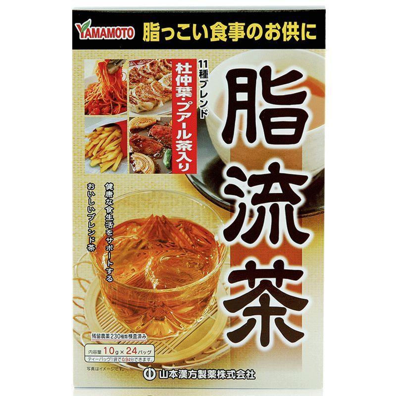 山本漢方日本脂流茶消脂茶大麥若葉青汁搭檔24袋
