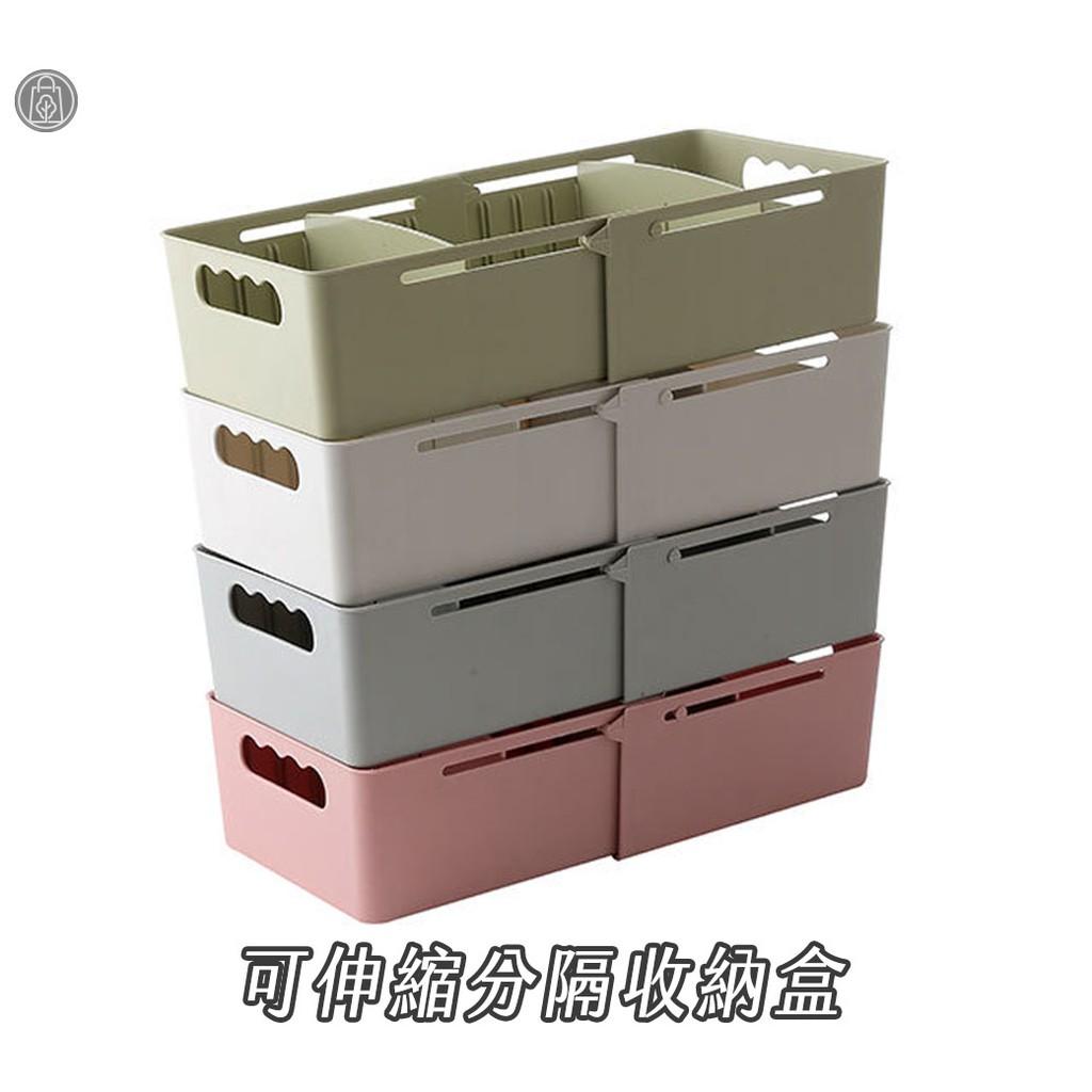 [現貨] 伸縮抽屜收納盒 【S014】【樹力商舖】 桌面收納盒 收納盒 內衣收納 四色
