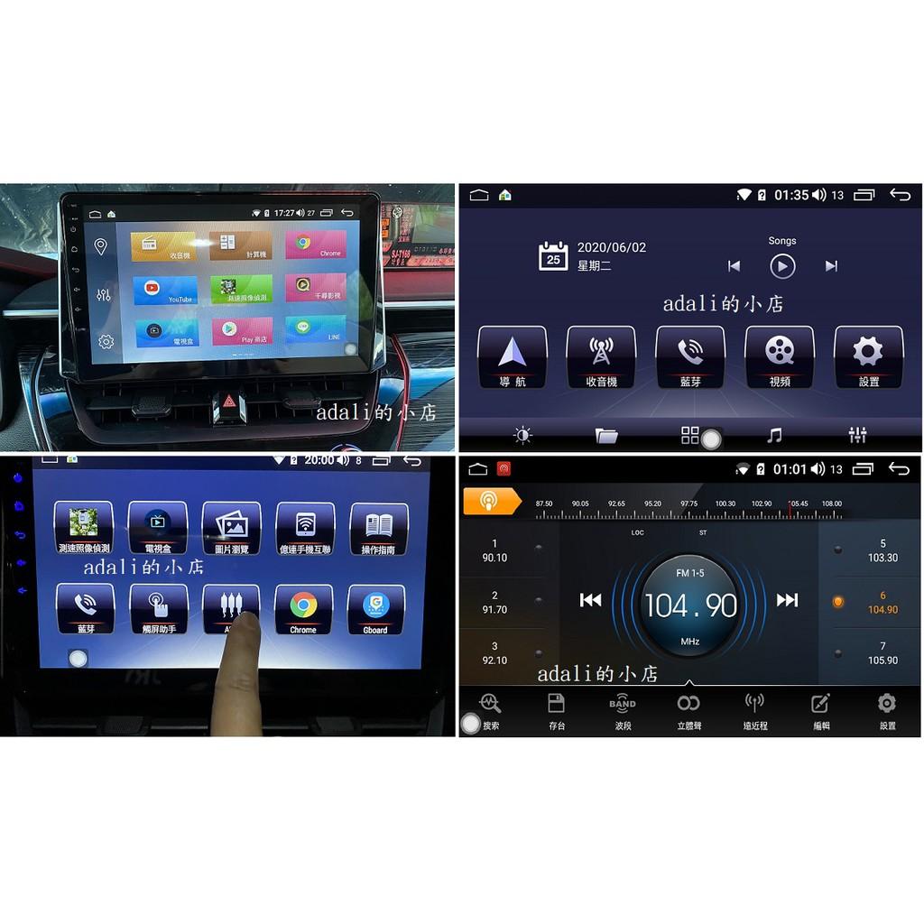 新款 10.2吋 INTEL 八核心 安卓 車機 12代 ALTIS  5代 RAV4 COROLLA CROSS