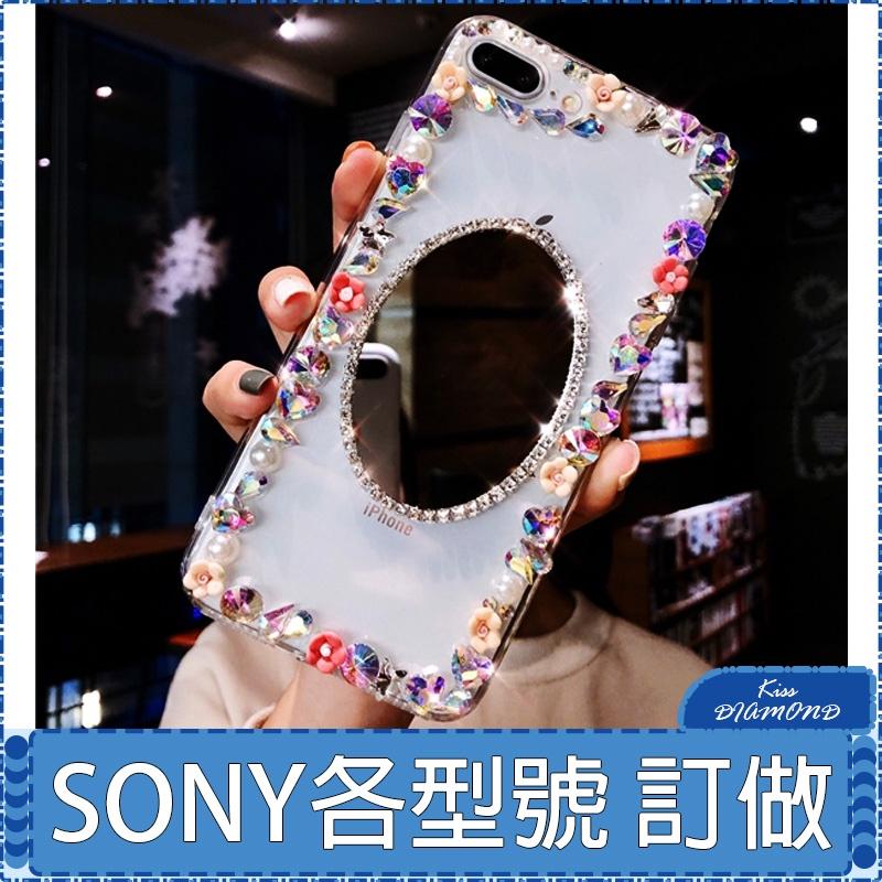 SONY Xperia 10 III Plus Xperia 5 III Xperia 1 II 手機殼 小花邊框
