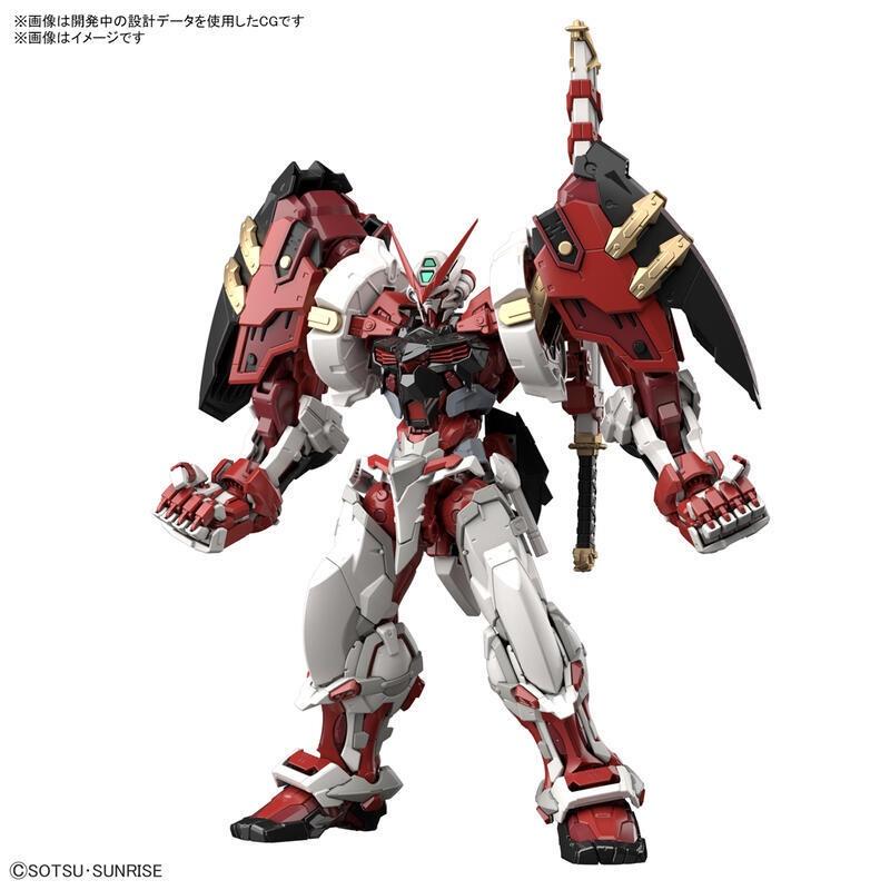 萬代 HiRM 1/100 異端鋼彈紅色機 組裝模型 高出力型紅色機 22年3月【預購9/26止】【GAME休閒館】