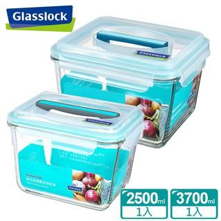 Glasslock 附提把手提強化玻璃保鮮盒 - 長方形2500ml+3700ml 桃園市