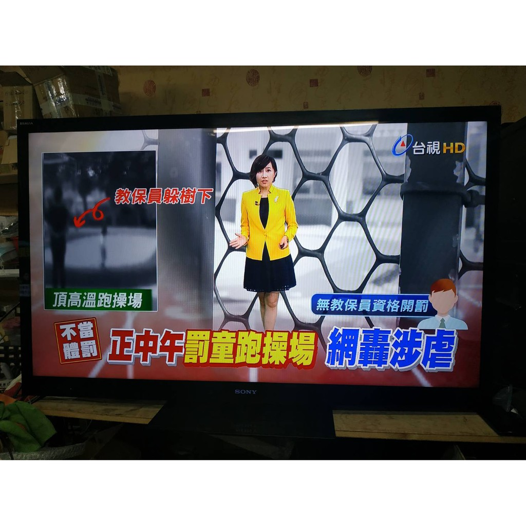 大台北 永和 二手 電視 二手電視 55吋電視 55吋 電視 SONY 新力 KDL-55NX720 日本製 3D 聯網