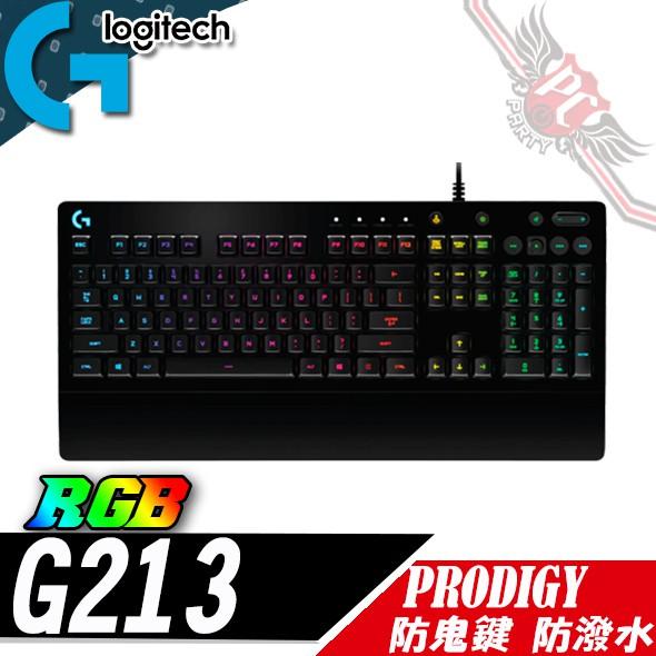 羅技 Logitech G213 RGB PRODIGY 電競鍵盤 PC PARTY