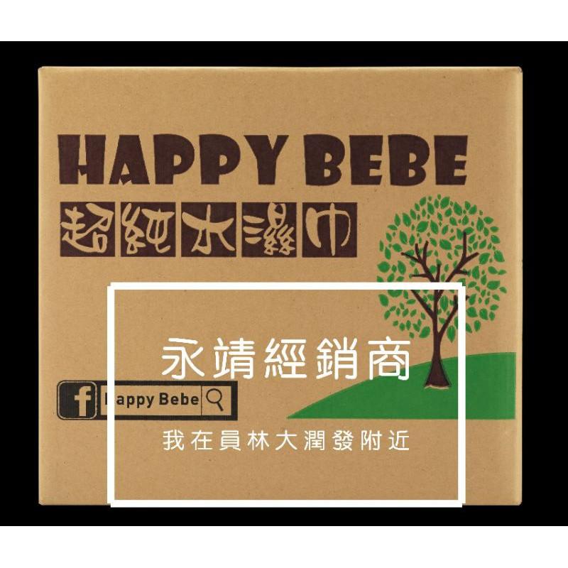 永靖經銷商-Happybebe 超純水濕巾 86抽 濕紙巾