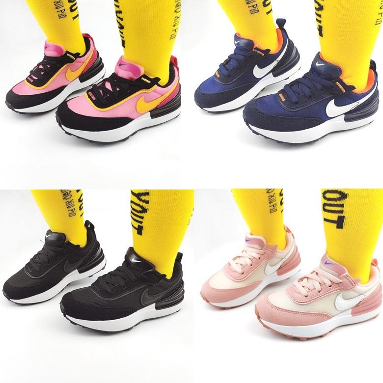 實拍新品特價 Nike童鞋 耐吉童鞋 華夫三代 WAFFLE ONE 兒童運動休閒鞋 軟底親子鞋 跑步鞋 男女童鞋