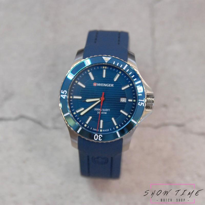 WENGER 瑞士威格 怒海200m潛水腕錶-矽膠/藍面銀 01.0641.124 [ 秀時堂 ]
