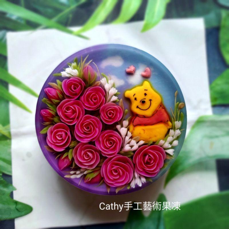 🌺 3D果凍花 🌺 8吋果凍花(客製化專區)生日蛋糕,結婚,訂婚特訂造型,過年過節,中秋節,禮盒,指定各不同花種類。