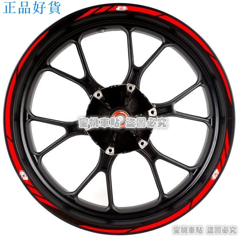 (正品超值)現貨CB650R CBR650R CB650F CBR500R CB300R改裝 17寸輪轂貼 反光貼紙,本