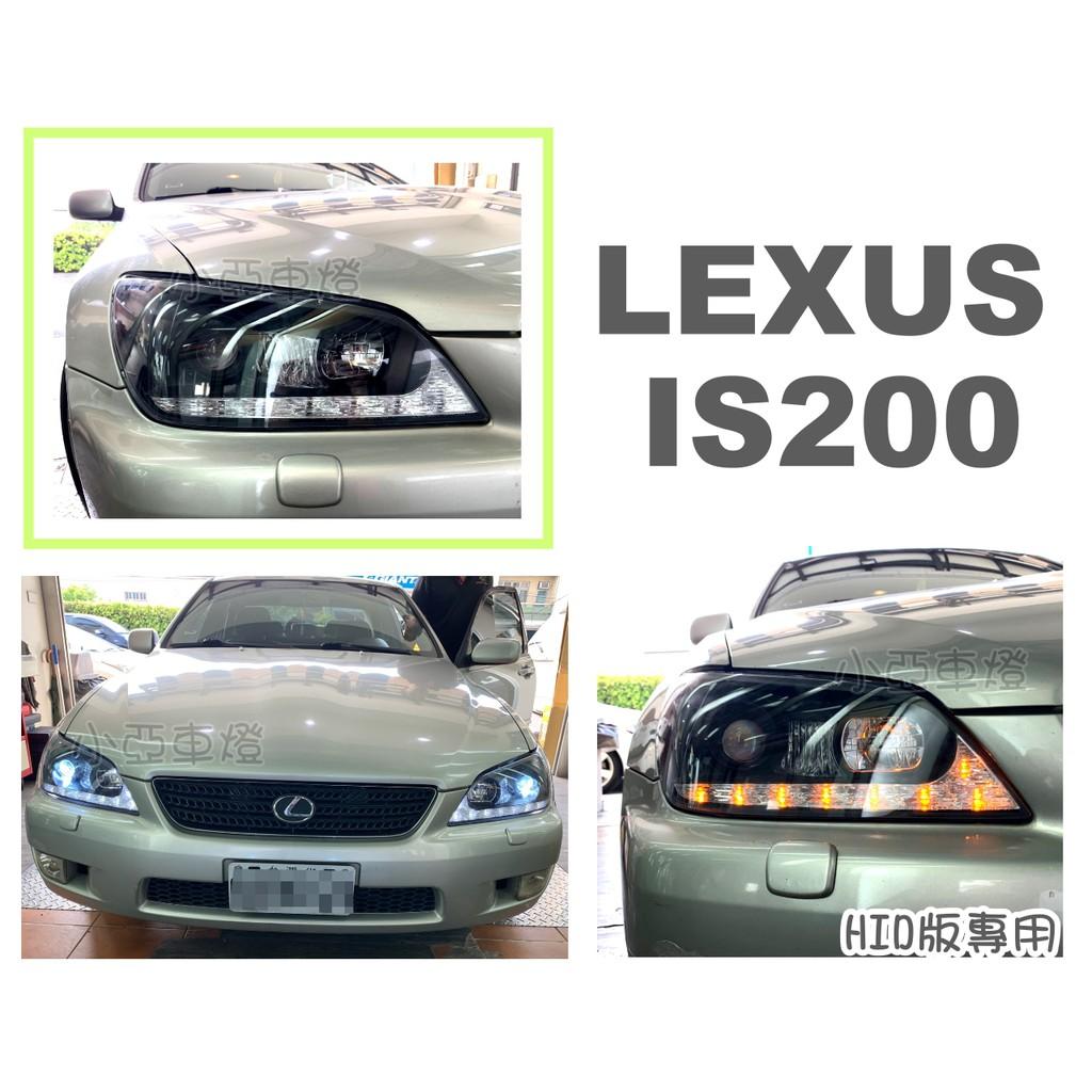 小亞車燈*全新 LEXUS IS200 IS300大燈 R8 黑框 魚眼 HID版 大燈 頭燈