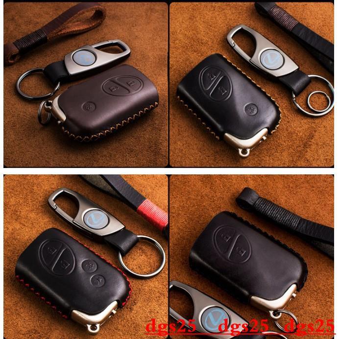 RX350 CT200LEXUS 淩誌 感應鑰匙皮套 NX200 h IS250 LS430 汽車鑰匙套 真皮鑰匙包