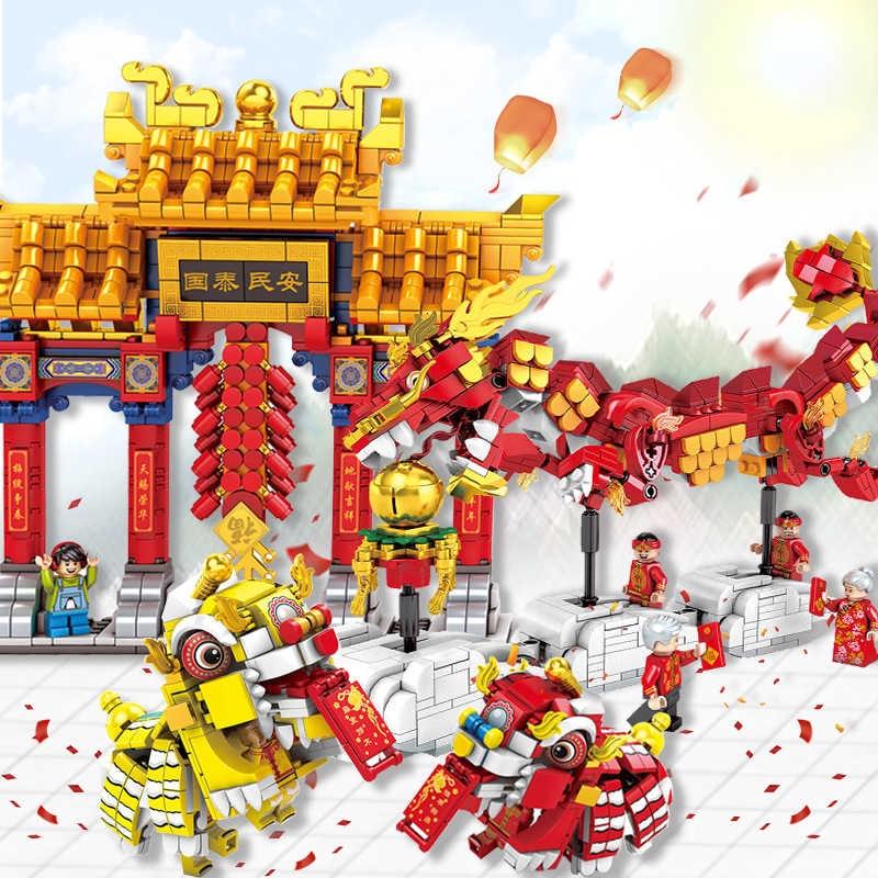 AA生活家~兼容樂高 森寶 新年節 舞龍 舞獅 牌坊 廟會 兒童積木玩具禮物80105(多款可選)21020