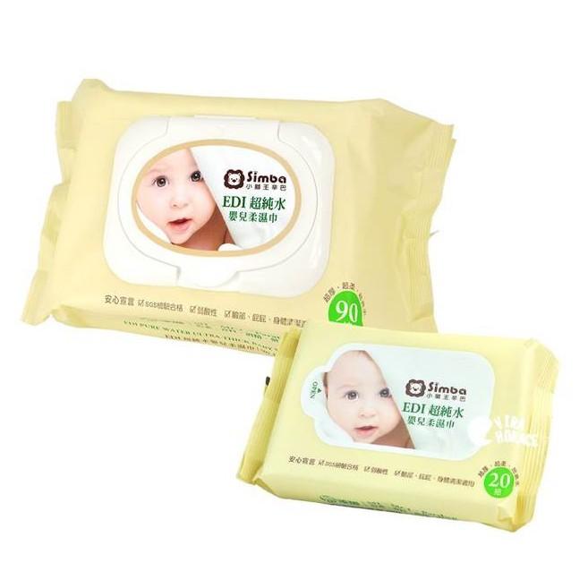 小獅王辛巴EDI超純水嬰兒柔濕巾濕紙巾超厚型 (90抽12包+20抽6包 926含運)不能超取 HORACE