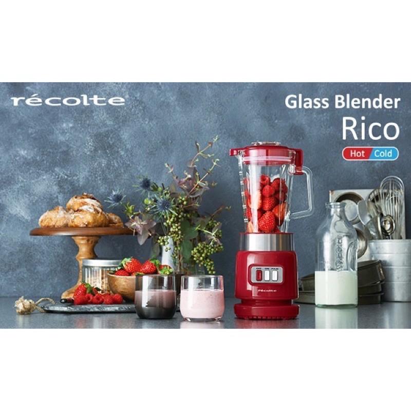 二手 只用兩次 recolte 日本麗克特Glass Blender Rico 耐熱果汁機-紅色 小型果汁機