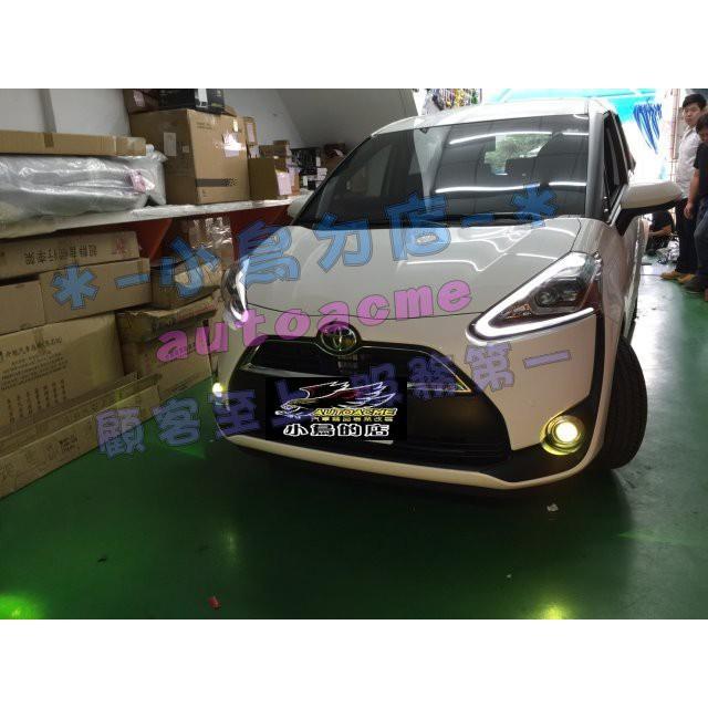 (小鳥的店)豐田 2016-21 SIENTA 專用魚眼霧燈H11 可搭配配光圈 HID ALTIS YARIS