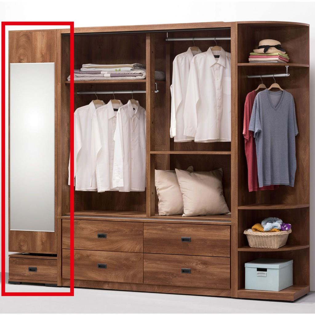 【45cm旋轉鏡衣櫃-A120-3】木心板 推門滑門開門 衣服收納 免組裝 【金滿屋】