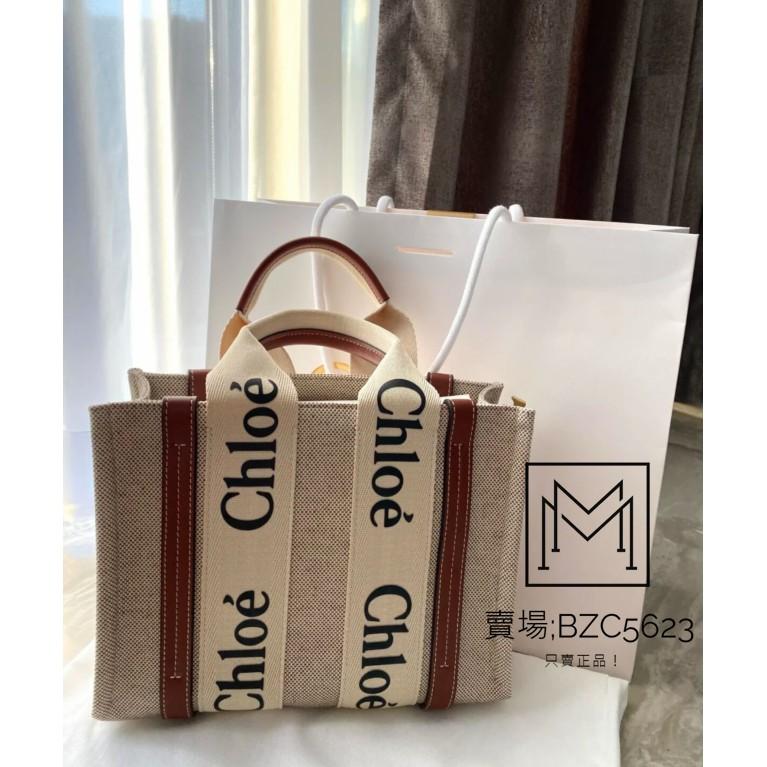 全新正品 Chloe Medium Woody tote 購物包 Chloe tote bag帆布托特包  咖啡 現貨