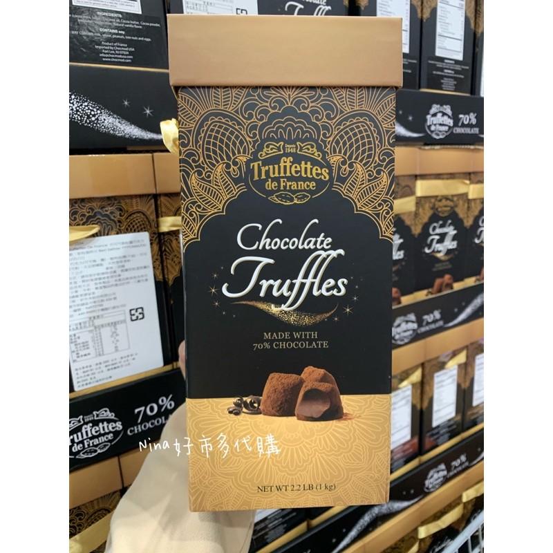 特價現貨·法國 Truffettes De France 代可可脂松露巧克力禮盒 70%  costco 好市多 代購