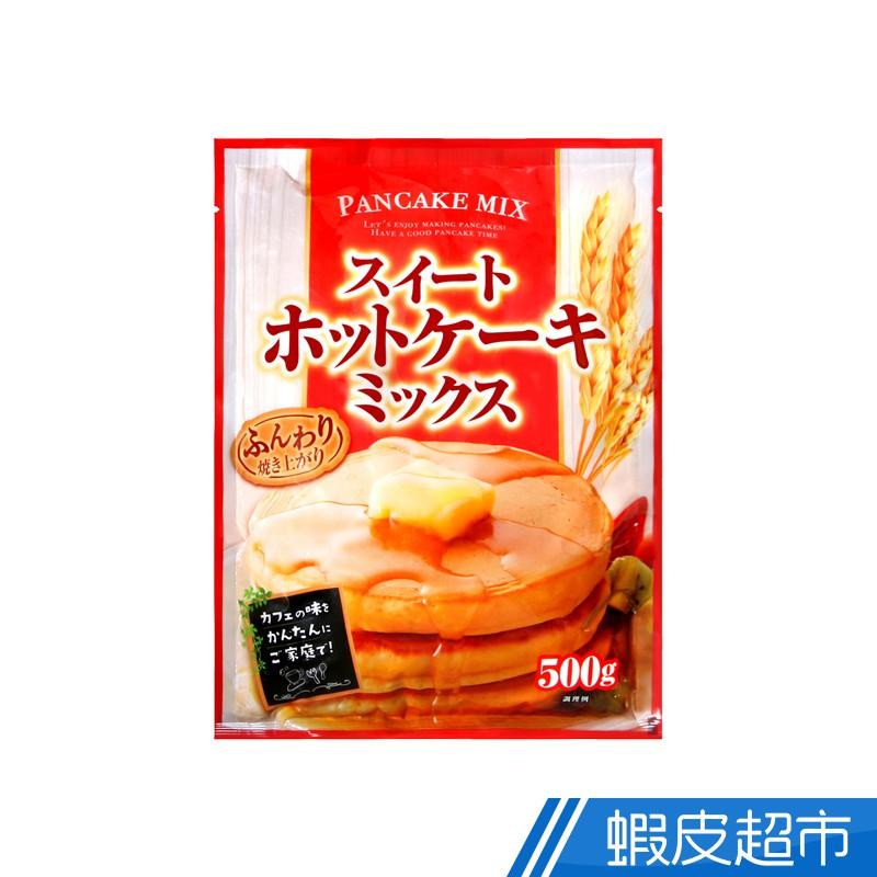 日本 山本製粉 山本綿密鬆餅粉 蝦皮直送 現貨