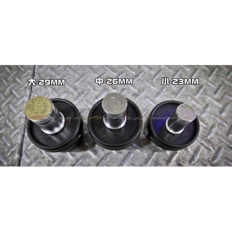 排氣管消音塞 23mm (小)