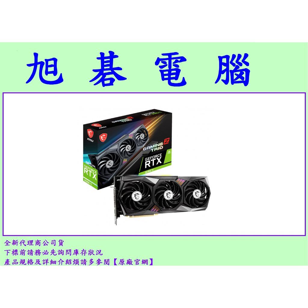 微星 MSI GeForce RTX 3060 Ti GAMING Z TRIO 8G LHR 顯示卡 3060ti