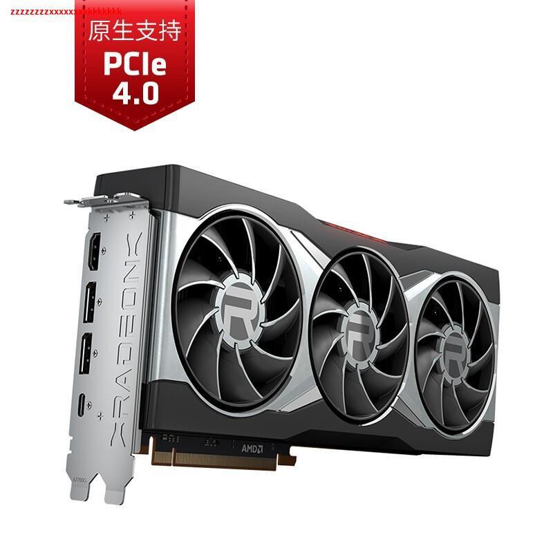 ∋☞◐現貨 AMD Radeon RX6800/RX6800XT/RX6900XT 16G 臺式機獨立顯卡