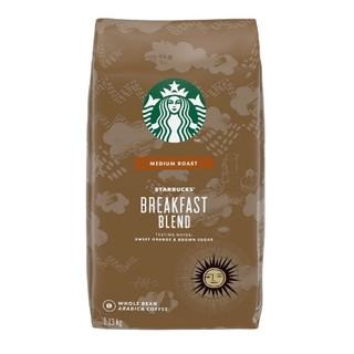 Costco好市多代購 官網直送 Starbucks 早餐綜合咖啡豆 1.13公斤 兩組$1360 可刷卡 請勿合併下單 高雄市