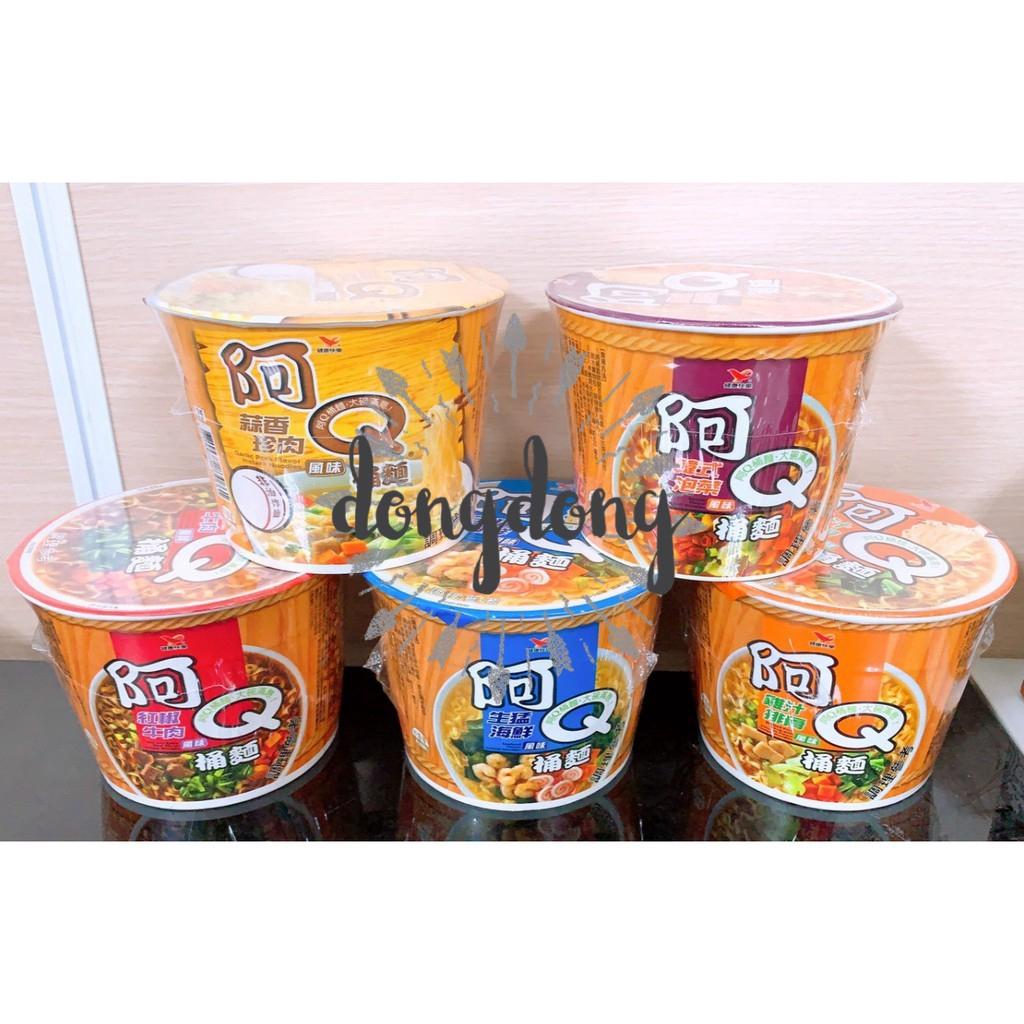Dong-統一 阿Q桶麵 泡麵 碗麵 方便麵  雞汁排骨 蒜香珍肉 生猛海鮮 紅椒牛肉 韓式泡菜