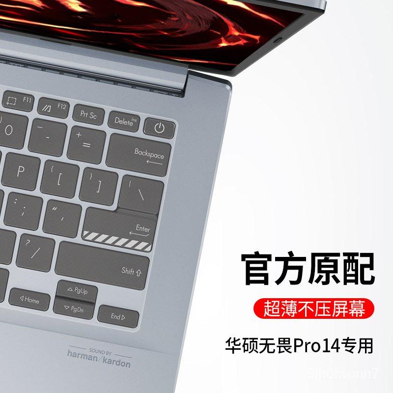 台灣現貨★ 鍵盤膜 屏幕膜 全覆蓋 防塵 硅膠 筆記本 保護膜華碩無畏Pro14鍵盤膜2021款M3400標壓銳龍版無畏