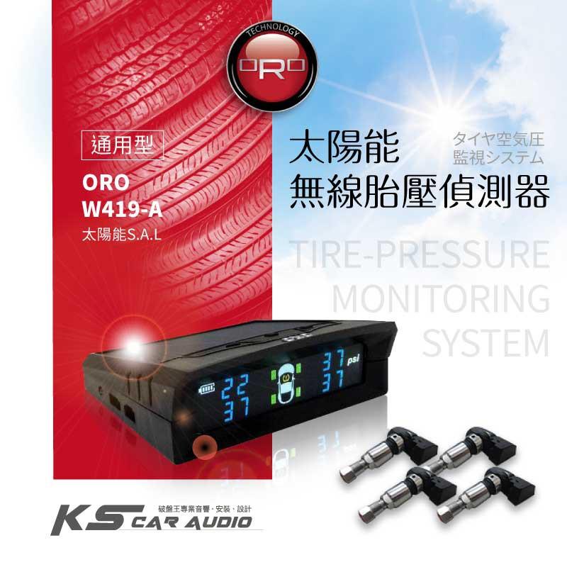 T6r 【ORO W419-A】太陽能胎壓偵測器 胎壓 胎溫 四輪同時顯示 通用型