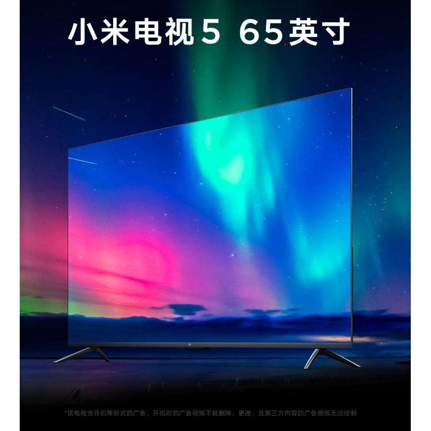 小米電視5 65英吋 超薄全面屏電視 4K HRD10+ 3g+32g NTSC85% 杜比+DTS